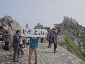 立山雄山2