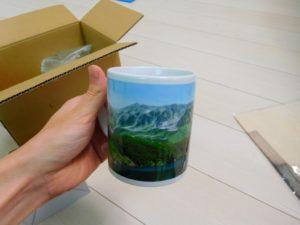 立山マグカップ
