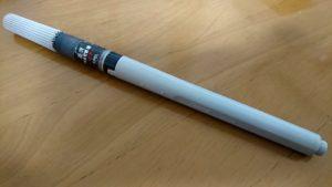 ぺんてる墨液筆ペン