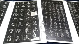 書道古典九成宮醴泉銘