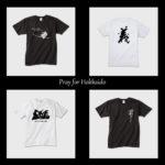 北海道胆振東部地震支援企画チャリティーTシャツ