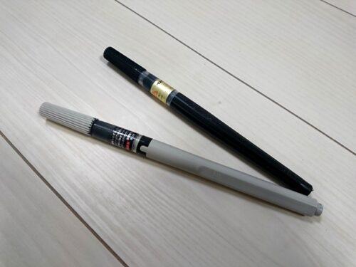 年賀はがき筆ペン