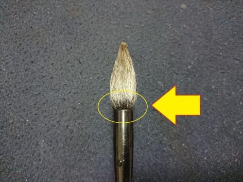 割れた筆の直し方