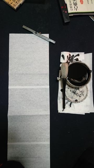 書き初め道具と上手く書くコツ