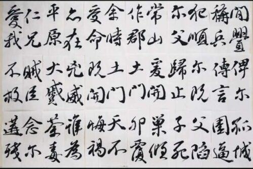 書道の書き方を学ぶ古典臨書「顔真卿 祭姪文稿」