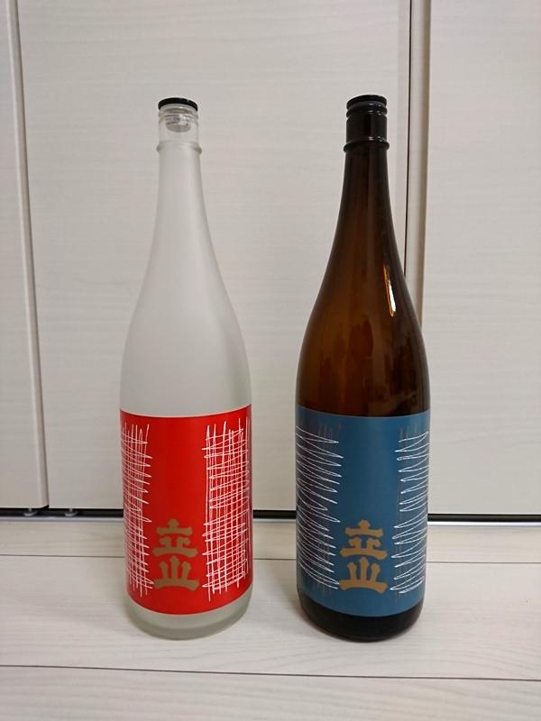 日本酒「立山」
