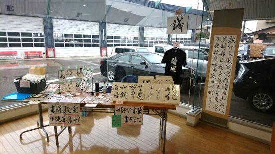 石黒自動車工業イベント出店