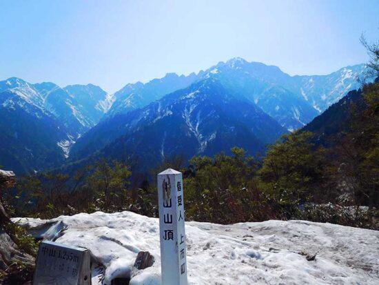 富山の低山 中山登山 剱岳を見る 富山の書道家藤井碧峰