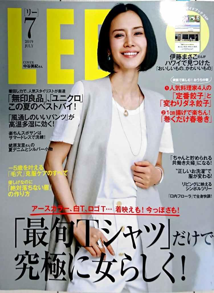 LEEに広告掲載中|富山県の書道家藤井碧峰