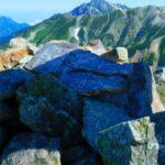 立山龍王岳山頂看板|富山県の書道家藤井碧峰
