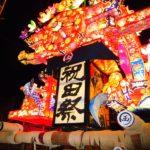 となみ夜高まつり|書道作品|富山県の書道家藤井碧峰