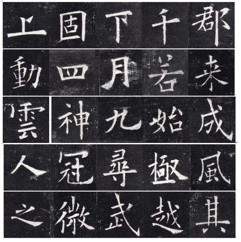 書道家の考える美文字とは。おすすめの美文字練習法を紹介!