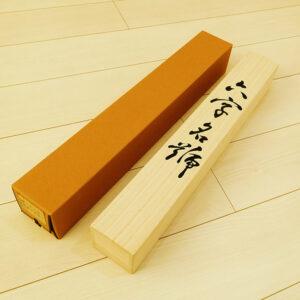 「南無阿弥陀仏」六字名号掛け軸(南無阿彌陀佛)