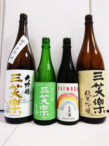 富山県五箇山の地酒三笑楽