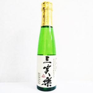 三笑楽×藤井碧峰ラベル【大吟醸 しずく酒】|富山の地酒