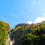 【富山・称名滝】自然風景ギャラリー「春夏秋冬」