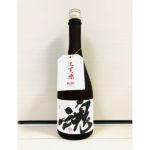三笑楽酒造株式会社「魂-kon-」