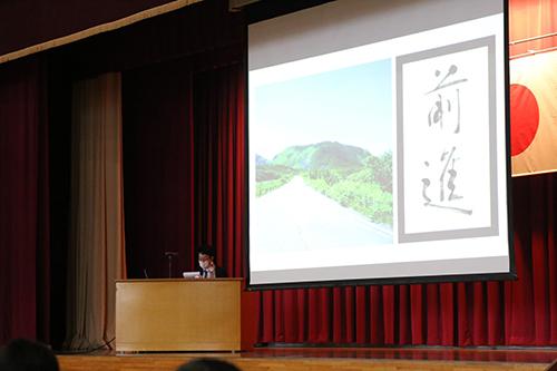 【砺波市立庄西中学校創校記念式記念講演『道』】