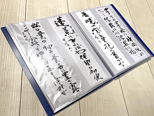 富山県信用組合にて藤井碧峰書作展開催
