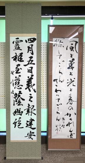 けんしん藤井碧峰書作展2021作品紹介