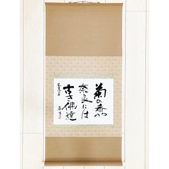 【物語】東京五輪と祖父を想いながら