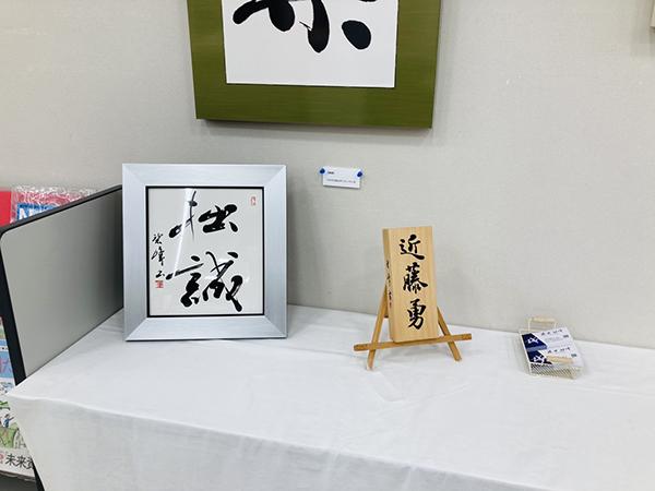 北陸銀行砺波支店藤井碧峰書作展2021作品紹介
